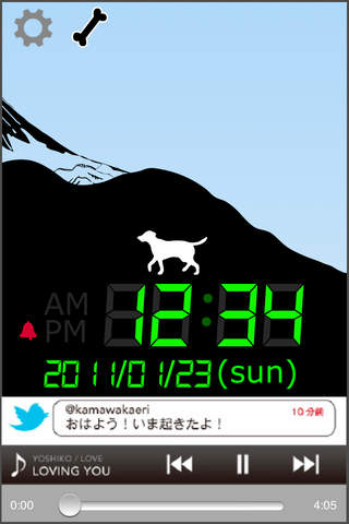 FlyingDog CLOCKのスクリーンショット_2