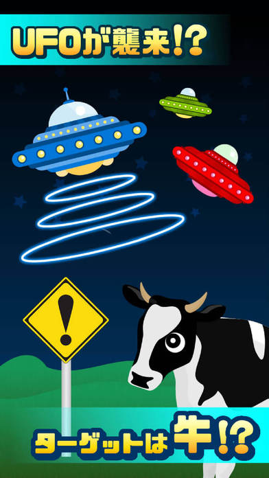 Snatch Cattleのスクリーンショット_1