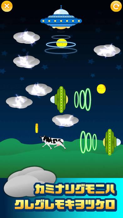 Snatch Cattleのスクリーンショット_3