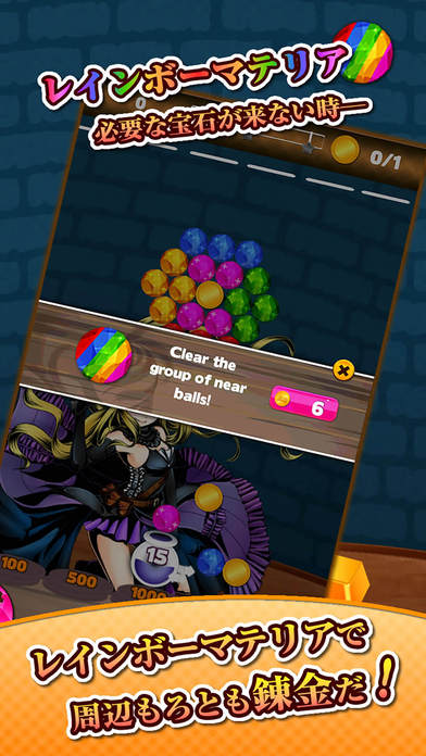 Jewelry Alchemistのスクリーンショット_3