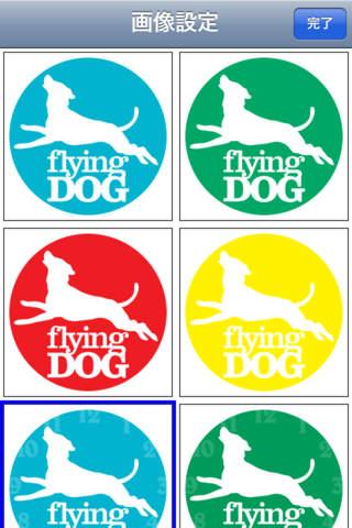 FlyingDog CLOCKのスクリーンショット_5
