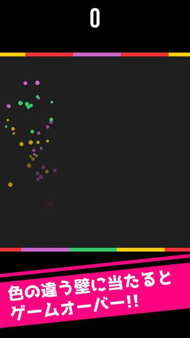 ENERGY BALLのスクリーンショット_3