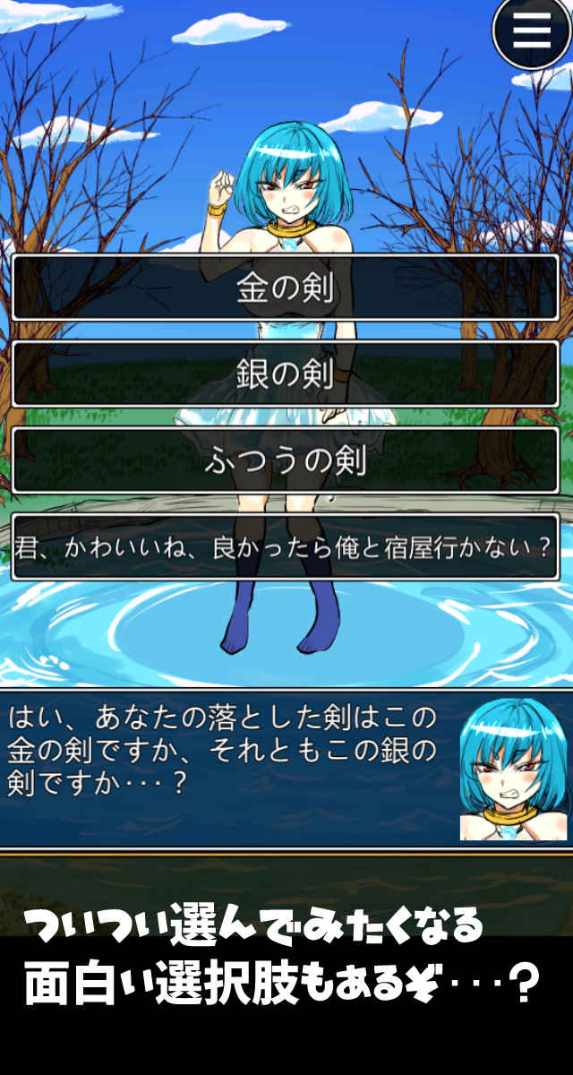勇者が魔王に聖剣隠された-脱出ゲームのスクリーンショット_5