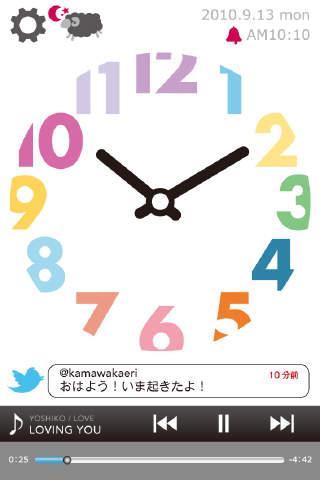 Tweet Timerのスクリーンショット_1
