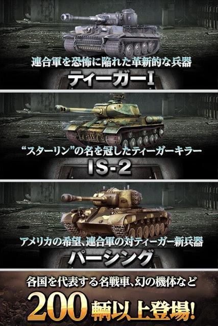 タンクオブウォー〜本格派戦車SLG〜のスクリーンショット_2