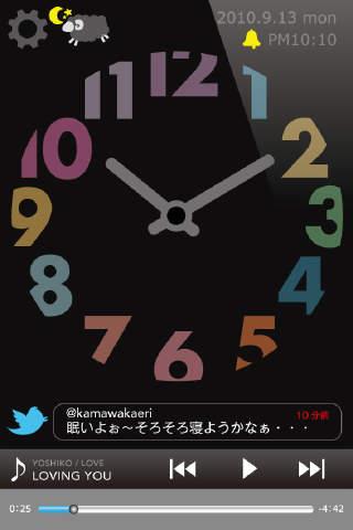 Tweet Timerのスクリーンショット_2