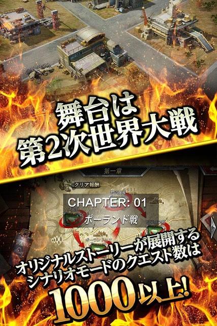タンクオブウォー〜本格派戦車SLG〜のスクリーンショット_3