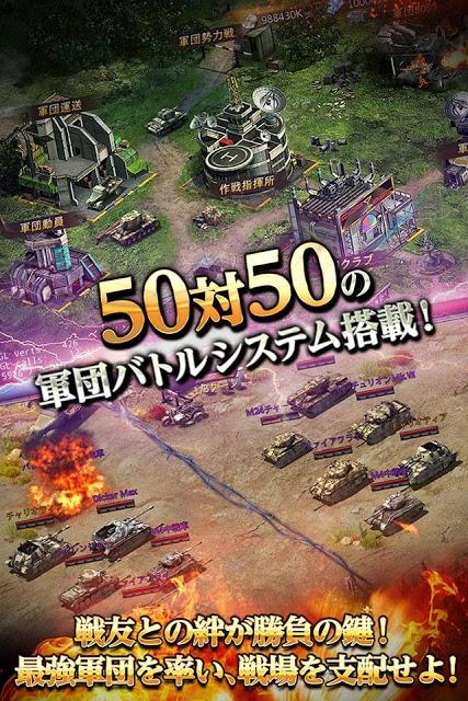 タンクオブウォー〜本格派戦車SLG〜のスクリーンショット_5