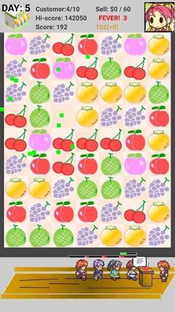 フルーツパラダイスのスクリーンショット_1