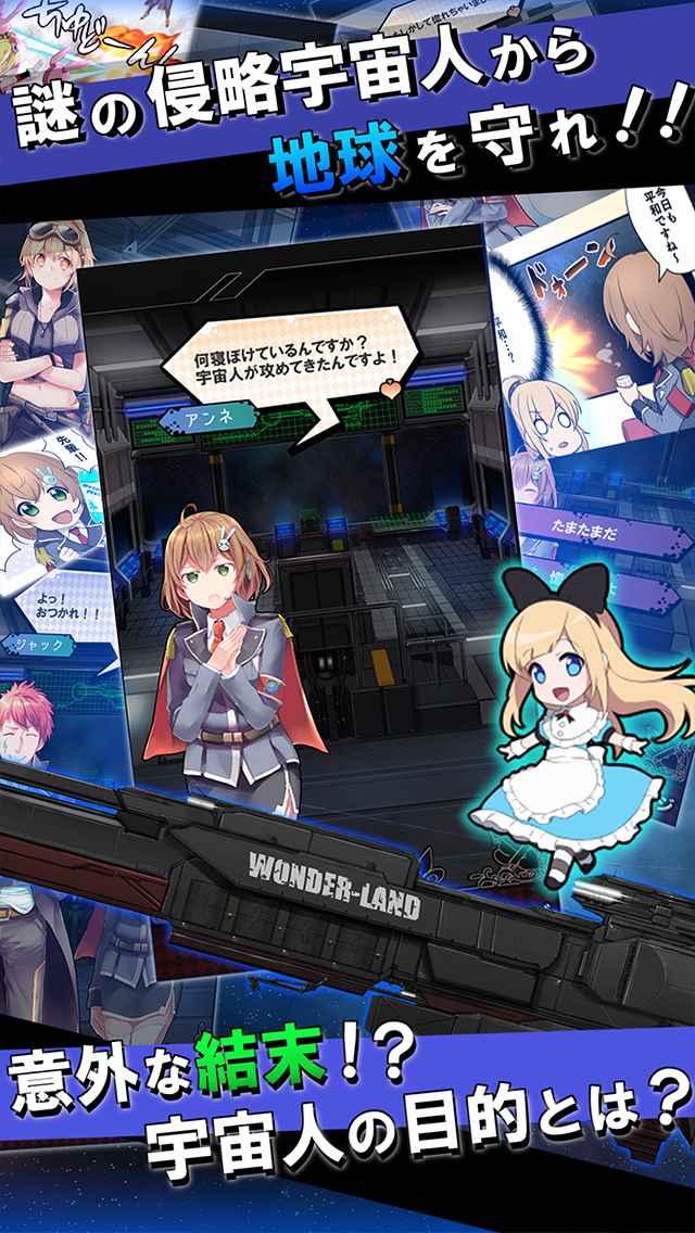 爆撃アリスのスクリーンショット_2