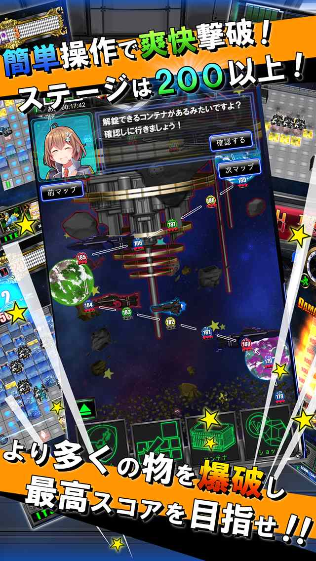 爆撃アリスのスクリーンショット_4