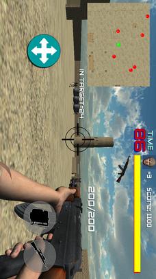 FPSアクションシューティングゲームHELL MISSIONのスクリーンショット_1