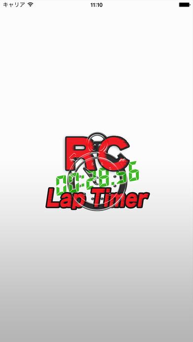ラジコンラップタイム測定アプリ RC LapTimerのスクリーンショット_1