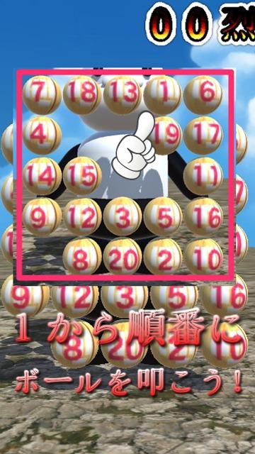 百烈拳げえむ–反射神経育成ゲームのスクリーンショット_2