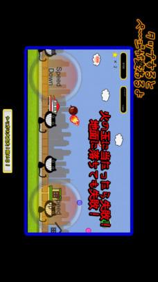 NekoJumpのスクリーンショット_3