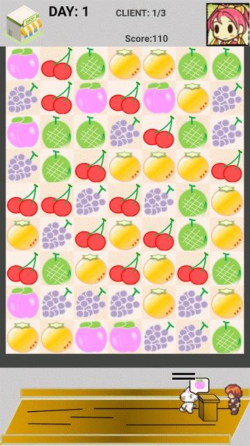 フルーツパラダイスのスクリーンショット_4