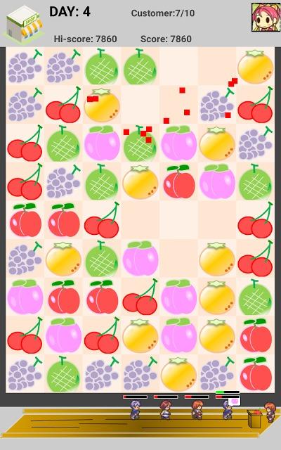 フルーツパラダイスのスクリーンショット_5