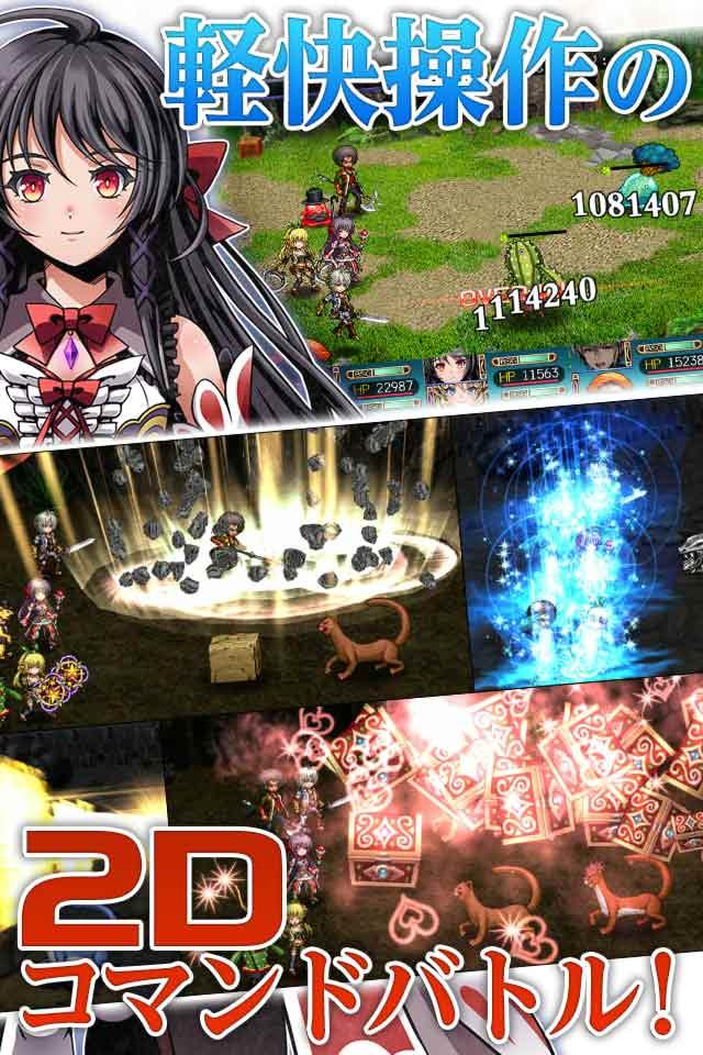 RPG フェルンズゲートのスクリーンショット_3