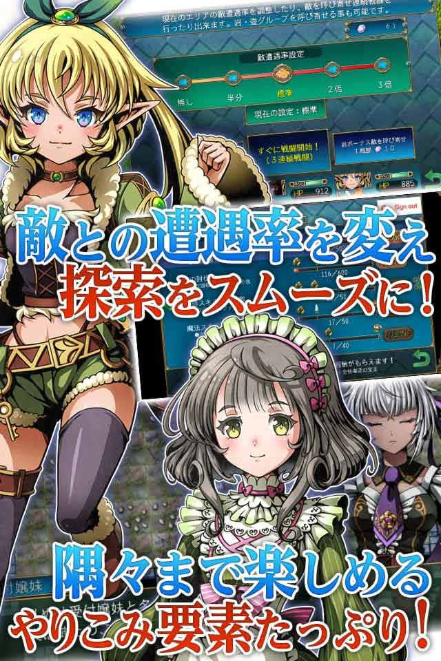 RPG フェルンズゲートのスクリーンショット_5
