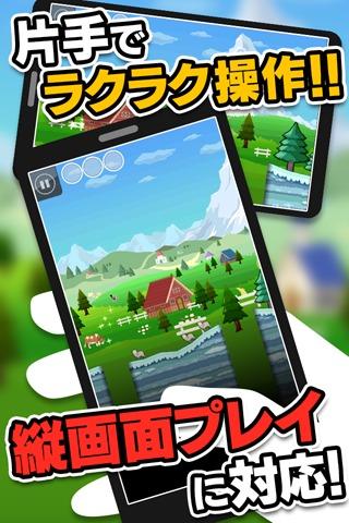 新チャリ走DXのスクリーンショット_1
