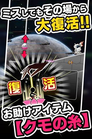 新チャリ走DXのスクリーンショット_4