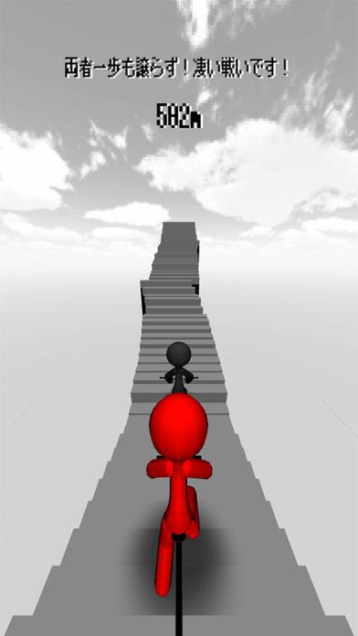 跳びだせ!チャリ走3Dのスクリーンショット_3