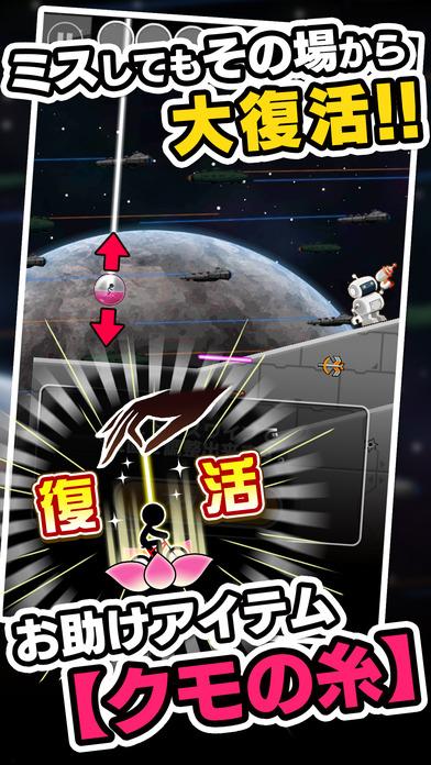新チャリ走DXのスクリーンショット_3