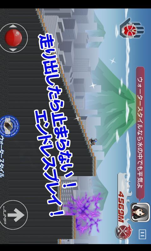 仮面ライダーウィザード×チャリ走のスクリーンショット_2
