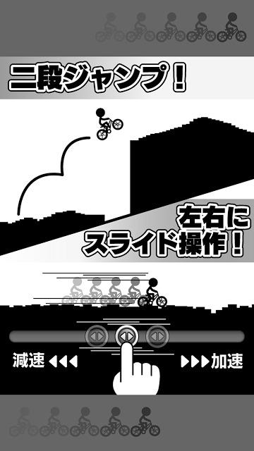 元祖チャリ走 完全版のスクリーンショット_3