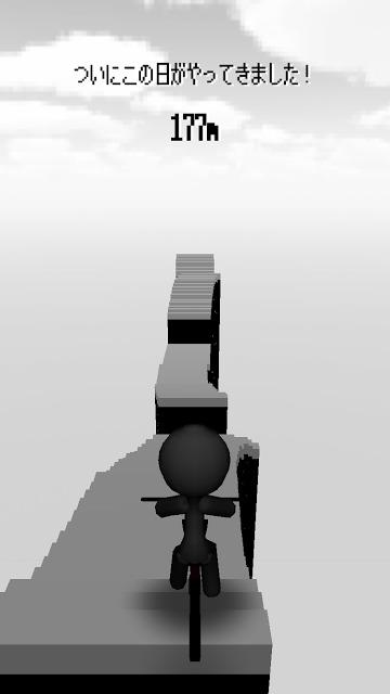 跳びだせ!チャリ走3D 完全版のスクリーンショット_2