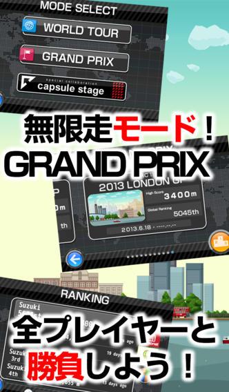 チャリ走DXのスクリーンショット_1