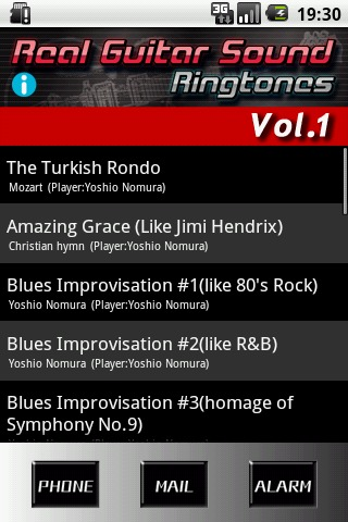 REALGUITARSOUND RINGTONES VOL1のスクリーンショット_1