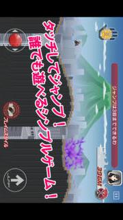 仮面ライダーウィザード×チャリ走のスクリーンショット_1
