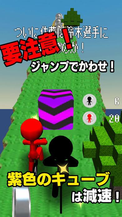 チャリ走 キューブに爆走 スズキ vs サトー 完全版のスクリーンショット_2