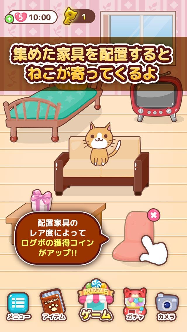 にゃんこPUZZLE-パズル-のスクリーンショット_4