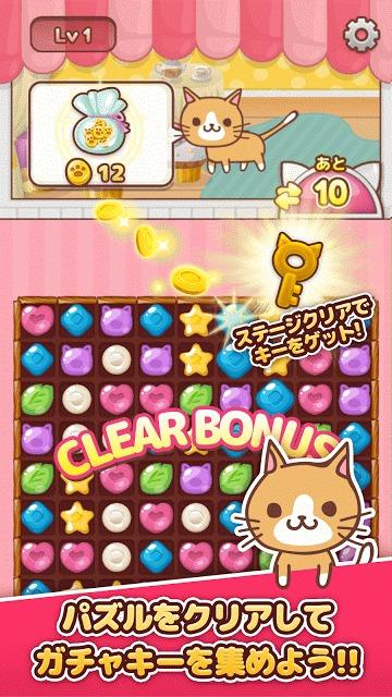 にゃんこパズルのスクリーンショット_1