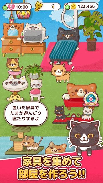 にゃんこパズルのスクリーンショット_4