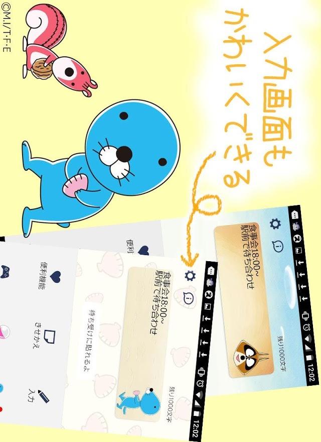 ぼのぼのメモ帳~かわいいメモ帳ウィジェット無料のスクリーンショット_3