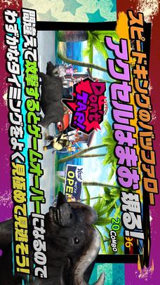 Crazy Open Carのスクリーンショット_3