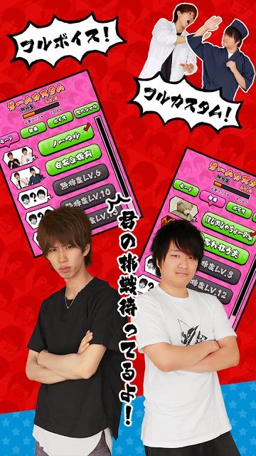 超特訓!トミックゲーム!!のスクリーンショット_3