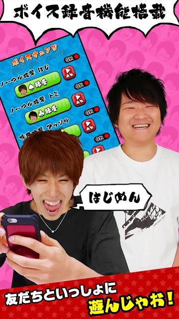 超特訓!トミックゲーム!!のスクリーンショット_4
