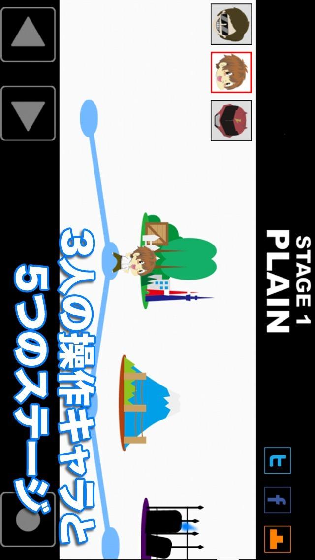 Yの冒険のスクリーンショット_3