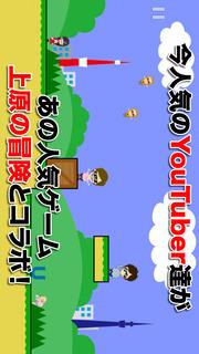 Yの冒険のスクリーンショット_2