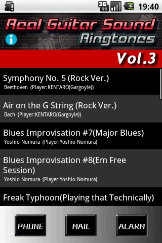 REALGUITARSOUND RINGTONES VOL3のスクリーンショット_1