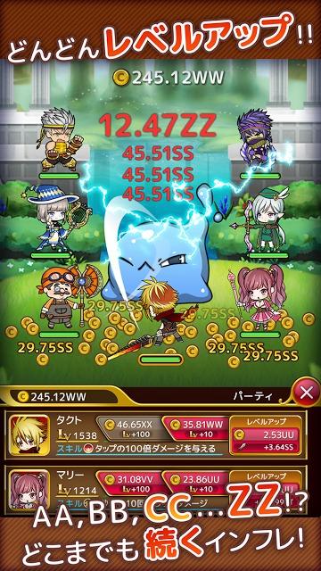 タップモンスター◆タップだけの簡単本格RPG/タプモンのスクリーンショット_4