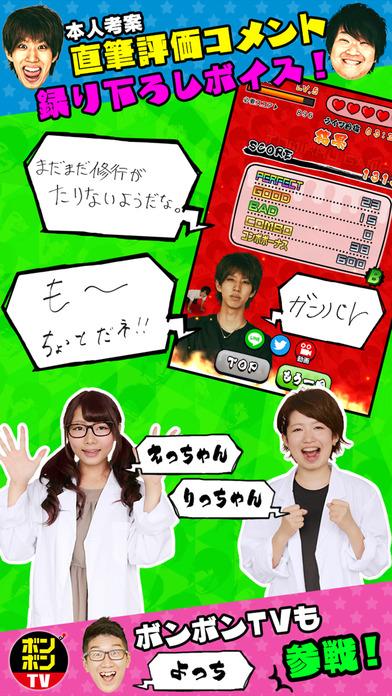 超特訓!トミックゲーム!!のスクリーンショット_5