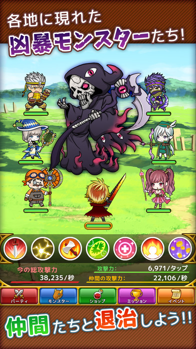 タップモンスター◆タップだけの簡単本格RPG/タプモンのスクリーンショット_2