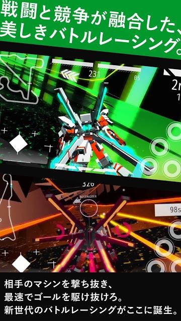 ブレイクアーツ:サイバーバトルレーシングのスクリーンショット_2