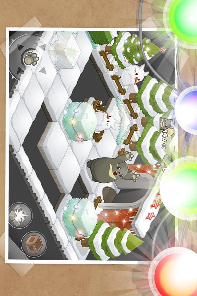 グルーの大冒険〜クリスマス・パニック!〜のスクリーンショット_5