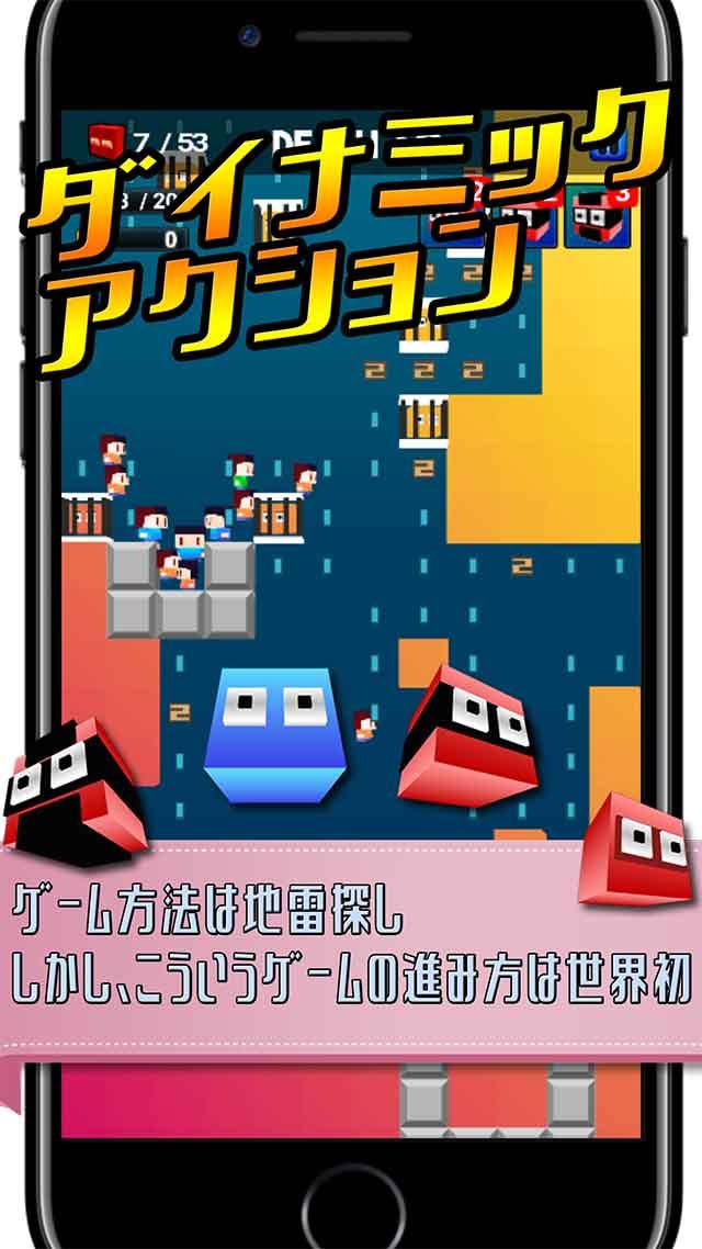 Mr. DIGMAN - アクションマインスイーパーのスクリーンショット_2